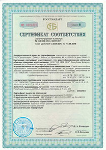 Laminated Glass Certificate of Conformity